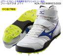 mizuno2014FIELD GEO JT-IフィールドジオJT-I