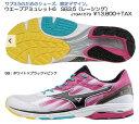 mizuno2015AWWAVE AMULET6 SB3.5ウェ-ブアミュレット6 SB3.5
