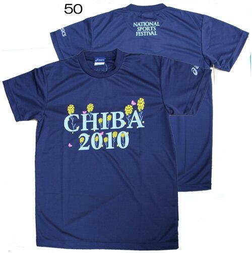 asics2010千葉国体記念Tシャツの紹介画像2