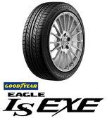 【期間限定!】グッドイヤー EAGLE LS EXE 195/65R15
