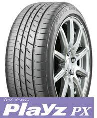 ブリヂストン Playz PX revo1 205/50R17:タイヤガレージマインド【期間限定 ヨコハマ!特価キャンペーン WEDS!】【送料無料】税込み1本販売価格!