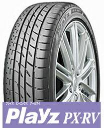 ブリヂストン Playz PX-RV 185/65R15 【送料無料】税込み1本販売価格!
