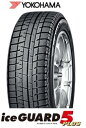 ヨコハマ ice GUARD5 PLUS 155/80R13...