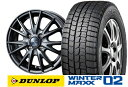ダンロップ WINTER MAXX WM02 165/70R...