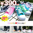 88,263!!    390SHOP///