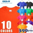 メール便OK1通180円 ギルダン GILDAN Heavy Cotton Tシャツ サンキューマート//10