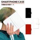 ショッピング手帳型ケース ネコポスOK1通280円 SMARTPHONE CASE 多機種対応手帳型ケース サンキューマート//03