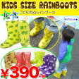  KIDS SIZE RAIN BOOTS ///