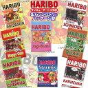 メール便OK1通180円 コラボ 缶バッジ HARIBO サンキューマート//03