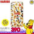 メール便OK1通180円 iPhone5c ケース アイフォン カバー HARIBO コラボモデル サンキューマート//10