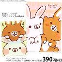 メール便OK1通180円 コラボ クリアファイル もじじ サンキューマート /  / 02