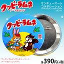 メール便OK1通180円 クッピーラムネ コラボ 缶バッジ サンキューマート//03