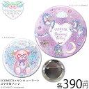 メール便OK1通180円 ECONECO エコネコ コラボ 缶バッジ サンキューマート//03