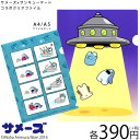 メール便OK1通180円 サメーズ コラボ クリアファイル サンキューマート /  / 02