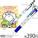 メール便OK1通180円 study コラボ 付箋メモセット ボールペン シャーペン サンキューマー