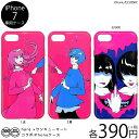 メール便OK1通180円 hare. コラボ iPhone7 ケース サンキューマート//10