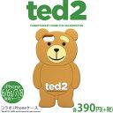 メール便OK1通180円 TED2 テッド2 iPhone6/6s/7 ケース サンキューマート//10
