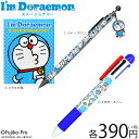 メール便OK1通180円 I'm Doraemon ステーシ...