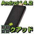 Android SmartTV Quad-core 3 ANDSTQC3 【16時締切翌日出荷※祝前日を除く】