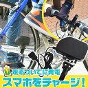 チェーン式自転車USBダイナモチャージャー SPGEFBI1 ※日本語マニュアル付き 【16時締切翌日出荷※祝前日・休業日前日を除く】