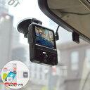 高画質前後撮影GPSドライブレコーダーPremier SDカード32GB付 DUALCASP ※日本語マニュアル付き 【16時締切翌日出荷※祝前日・休業日前日を除く】