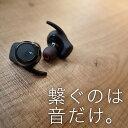 左右独立型完全ワイヤレスイヤホン「mimi-fit GO」 TRUWREA2 ※日本語マニュアル付き 【16時締切翌日出荷※祝前日・休業日前日を除く】