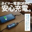 USB24hタイマースイッチ DTWTUSBS ※日本語マニュアル付き 【16時締切翌日出荷※祝前日・休業日前日を除く】