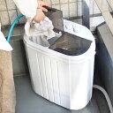 小型二槽式洗濯機「別洗いしま専科」2 RCWASHR4 ミニランドリー 一人用 コンパクト 省スペース 一人暮らし 単身赴任 新生活 楽天1位