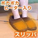 【15周年記念セール】USBカーボンヒータースリッパ USBWMSLL ※日本語マニュアル付き 【16時締切翌日出荷※祝前日・休業日前日を除く】