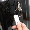 指紋認証キー「タッチでロック」FGPRPDLC 指紋認証でロック解除 指紋解除 生体認証 鍵 セキュリティキー キーレス錠