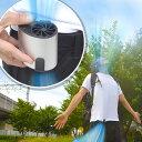 【予約商品】 持たないUSB充電式扇風機「腰ベルトファン」 WBFANLBT ※日本語説明書付き ※...