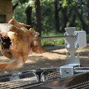 バーベキュー キャンプ アウトドア バーベキューチキン ロースター おしゃれ チキン ロティサリー 自動 調理 グリル フリフリチキン [公式]自動回転式BBQ用丸焼きロースター CURBBQGR 送料無料