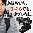 GoPro用 ウェアラブル3軸電子制御カメラスタビライザー WERSTA2R ※日本語マニュアル付き 【16時締切翌日出荷※祝前日・休業日前日を除く】