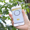 【予約商品】iPhone/Android対応「超小型イヤホンジャックガイガー」 SMTGEG4S  ※納期確認中