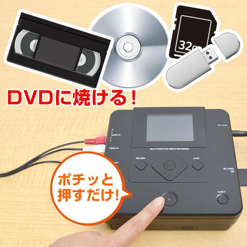 PCいらずでDVDにダビングできるメディアレコーダー MEDRECD8 ※日本語マニュアル付き 【16時締切翌日出荷※祝前日・休業日前日を除く】 ※入荷しました!