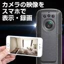 ペン型赤外線無線カメラ WIFICAM3 ※日本語マニュアル付き 【16時締切翌日出荷※祝前日・休業日前日を除く】