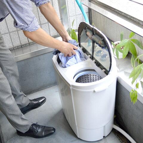 小型二槽式洗濯機「別洗いしま専科」 MNWASHR2 ※日本語マニュアル付き 【16時締切翌日出荷※祝前日・休業日前日を除く】