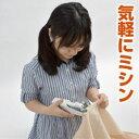 ★予約商品★USB電動ミニミシン ※簡易日本語説明書付き USBMMN43 ※納期確認中
