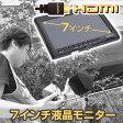 HDMI対応カメラ用7インチ液晶モニター  HDMST699 ※日本語マニュアル付き 【16時締切翌日出荷※祝前日・休業日前日を除く】