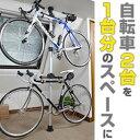 ポール型自転車スタンドシルバー TPSFBI22 ※日本語マニュアル付き 【16時締切翌日出荷※祝前日・休業日前日を除く】  ※入荷しました!