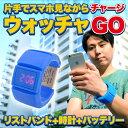 【予約商品】リストバンドバッテリー時計「ウォッチャGO」 WRSTBA5K ※日本語マニュアル付き ※納期確認中