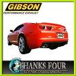 【即納・国内在庫】GIBSON (ギブソン)Cat-Back デュアルエキゾーストダブルクロスオーバーパイプアルミナイズドマフラーステンレスチップ2010y シボレー CAMARO (カマロ) 6.2LPARTS# GIB320003【サンクスフォー】