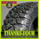 【国内在庫・即納】MICKEY THOMPSON TIRE - Baja MTZ Radial-(ミッキートンプソン バハ MTZ ラジアル)LT315/70R17(35X12.5R17) 直径:約872.8mmP/# MT90000000104【ミッキートンプソン タイヤ 1本価格】