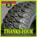【国内在庫 ・ 即納】MICKEY THOMPSON TIRE - BAJA MTZ - ミッキートンプソン タイヤ 1本価格265/70R17 【サンクスフォー】