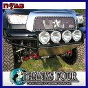 【国内在庫・即納】N-FAB RSP Replacement Front BumperRSP リプレイスメント フロントバンパーグロスブラック07y- トヨタ タンドラ用 (TUNDRA)P/# NFB-T074RSP【サンクスフォー】