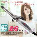 【送料無料】クレイツ イオンカールアイロン SR 26mm クレイツ コテ サロン専売品