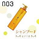 ナンバースリー 003 muriem ミュリアム ゴールド シャンプー F 660ml/
