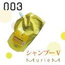 ナンバースリー 003 muriem ミュリアム ゴールド シャンプー V 500ml 詰替え/