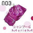 ナンバースリー 003 muriem ミュリアム シャンプー G 500ml 詰め替え用/