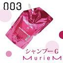 ナンバースリー 003 muriem ミュリアム シャンプー M 500ml 詰め替え用/